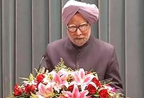 Manmohan Singh's address to youth leaders in China: Full statement