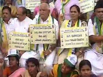 Karnataka's 'wedding gift' for Muslim girls provokes opposition protests