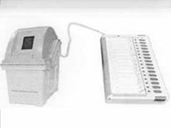 VVPAT to be used in ten Assembly constituencies in Aizawl city