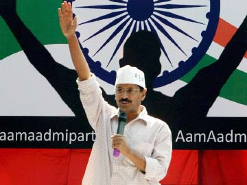 Aam Aadmi Party gets 4.5 lakh responses for Delhi government formation