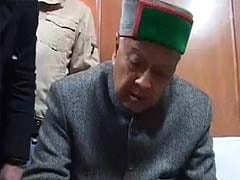 BJP accuses Virbhadra Singh of corruption, calls it a 'test' for Sonia and Rahul Gandhi