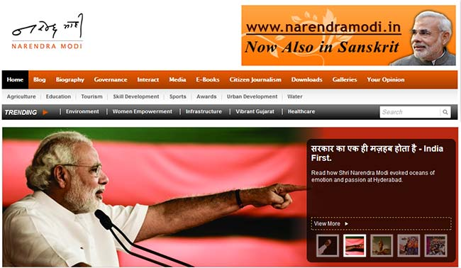 Was wracked with pain and agony over 2002: Narendra Modi's blog
