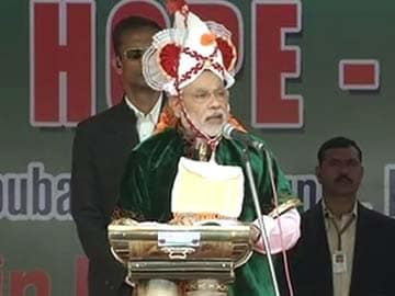 Narendra Modi targets PM, says he has done 'nothing' for North-East's development
