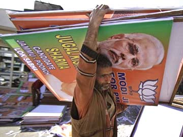 Delhi: BJP's Lok Sabha candidate list expected on Saturday