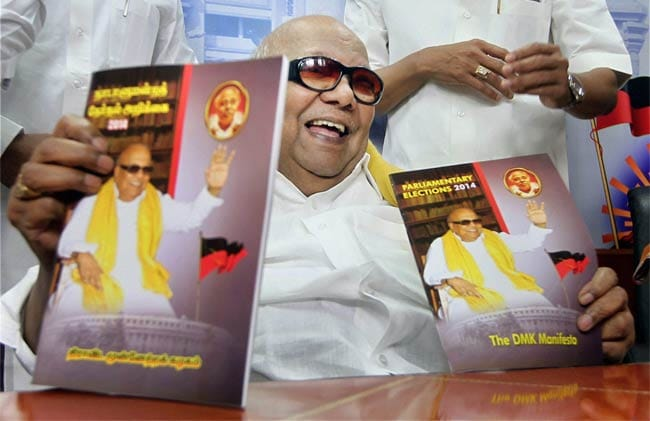 Included in DMK manifesto: no 'bashing' of other parties