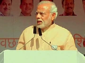 PM Narendra Modi Addresses Rally in Palghar, Maharashtra: Highlights