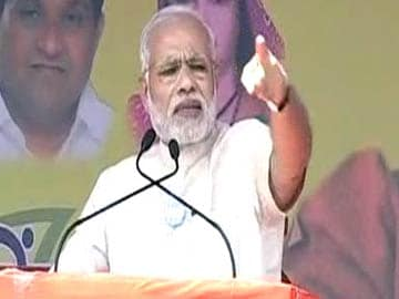 PM Narendra Modi's Speech at Maharashtra's Dhule: Highlights