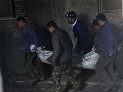 China Coal Mine Explosion Kills 11: Xinhua News Agency