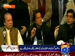 Will Wage War on Terror Till Not a Single Terrorist Left in Pakistan: Nawaz Sharif