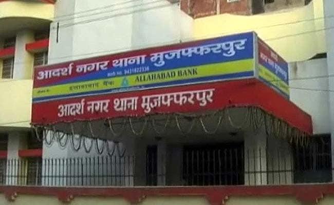 Teenage Girl Allegedly Gang-Raped at District Collectorate in Bihar's Muzaffarpur