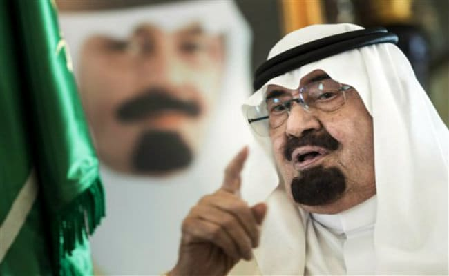 King Abdullah Undergoing Medical Tests in Hospital: Saudi Arabia