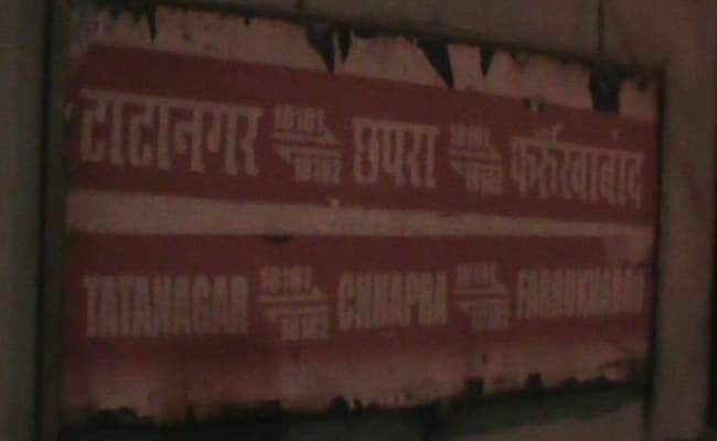 Tata-Chhapra Express Looted in Bihar; Guards Chose to Hide, Allege Passengers