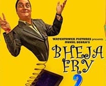 Bhejafry Sex 59