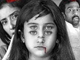 Bhoot Returns will enhance the fear factor: Ram Gopal Varma