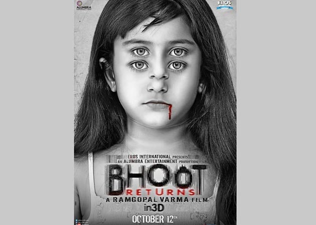 Ram Gopal Varma uses optical illusion in <i>Bhoot Returns</i> poster