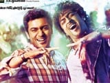 Review: <i>Maattrraan</i>, <i>Brothers</i>
