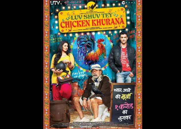 Music review: Luv Shuv Tey Chicken Khurana