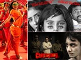 Today's big releases: Aiyyaa, Chittagong, Bhoot Returns