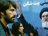 Oscar 2013: Mixed reviews for <i>Argo's</i> win in Iran
