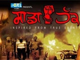 Supreme Court issues notice over ban on film Sadda Haq