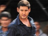 Mahesh Babu to get film's trailer as birthday gift