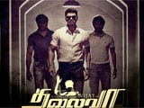 Thalaivaa release still uncertain in Tamil Nadu