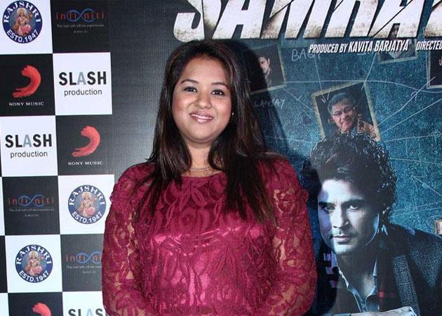 Kavita Barjatya: Ekta is a graduate, I'm still in nursery