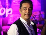 Kamal Haasan: Manam Made me Emotional