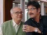 Akkineni Nageswara Rao's Last Film, Manam, to Have a Red Carpet Premiere on May 22