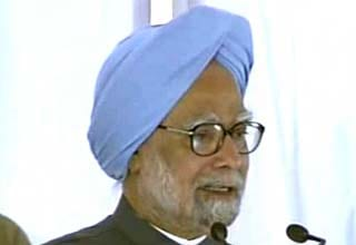 Manmohan Singh to take charge of Finance Ministry