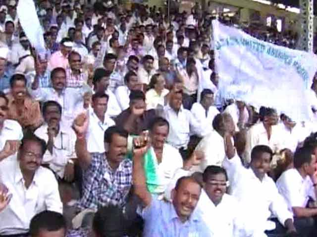 Video : 'Save Andhra Pradesh' meeting today amid Telangana bandh
