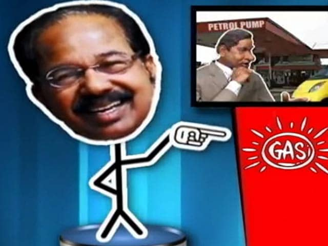 Video : Veerappa Moily's ideas to reduce fuel consumption
