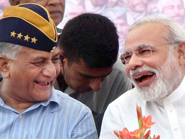 Video : Former army chief, VK Singh, commands new controversy