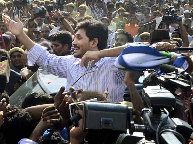 Video : Jagan Mohan Reddy walks out of jail after 16 months