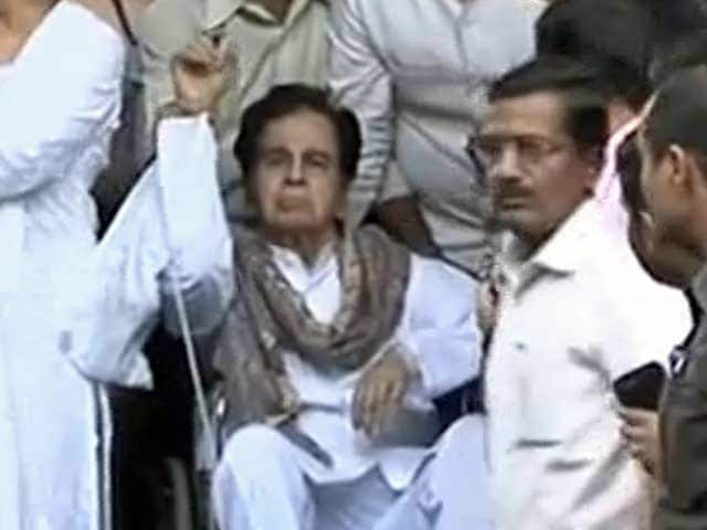 Video : Dilip Kumar discharged from hospital