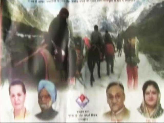 Video : Uttarakhand govt spent crores on ads post rain tragedy, reveals RTI
