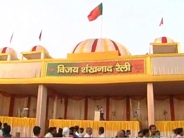 Video : Modi rally in Kanpur today: Astrologers, vaastu experts deployed