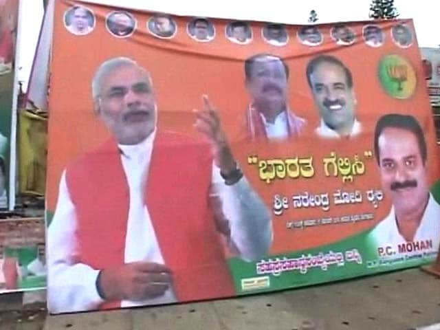 Video : With Modi's Bangalore rally, BJP hopes to regain lost ground in South