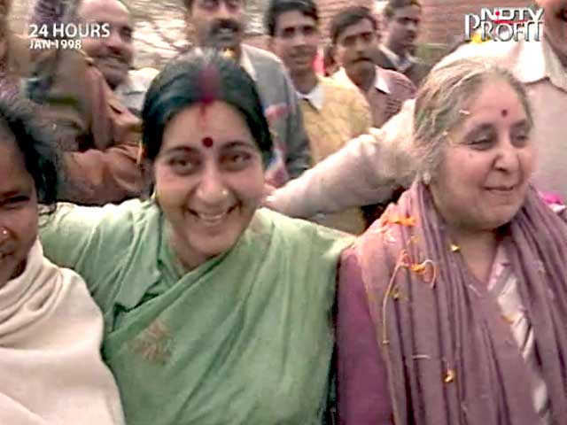 Video : 24 Hours: Dilli darshan with Sushma Swaraj (Aired: January 1998)