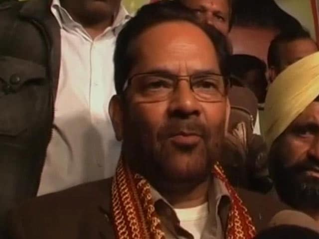 Video : 'Aam Amrud Party': BJP's dig at Kejriwal's party after Congress taunt