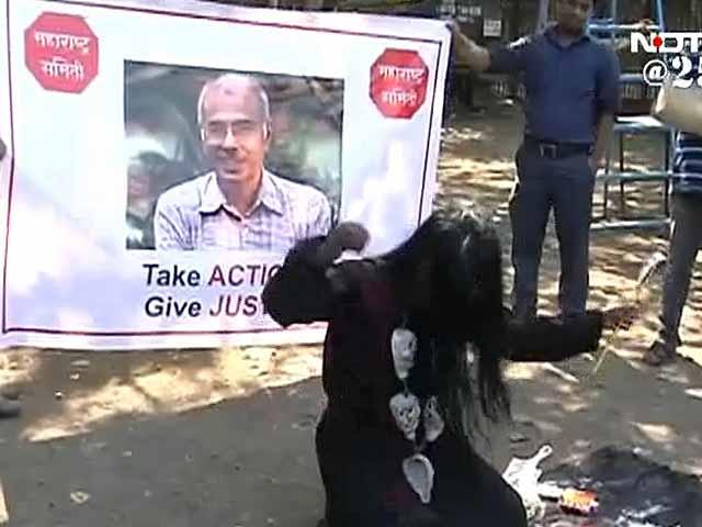 Video : महाराष्ट्र में काला जादू विरोधी विधेयक पारित