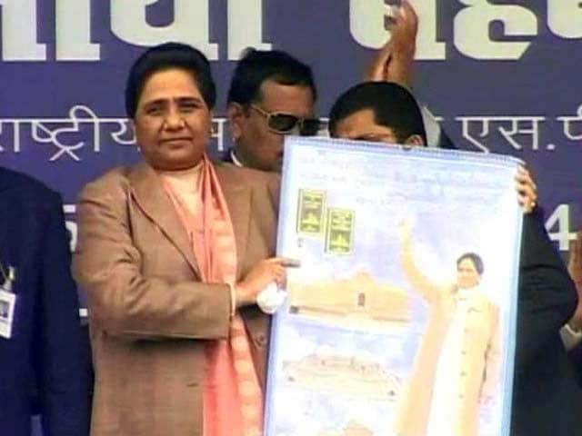 Video : Mayawati's pitch at birthday rally, rules out alliances for Lok Sabha polls