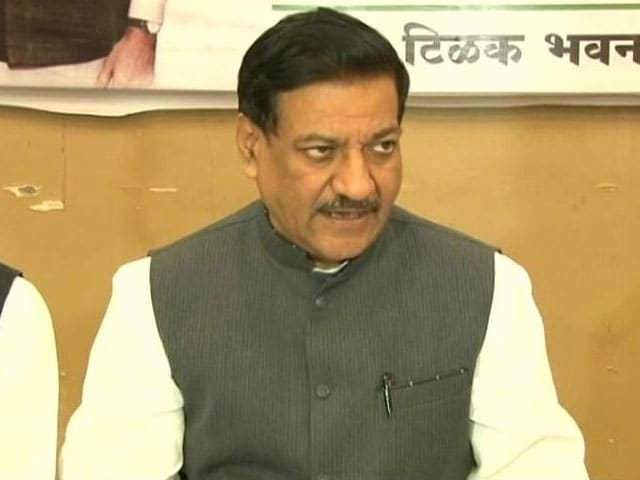 Video : AAP effect in Maharashtra: Power tariffs cut throughout Maharashtra, except Mumbai