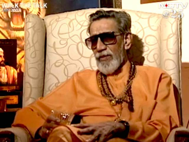 Video : Walk The Talk with Bal Thackeray (Aired: January 2007)