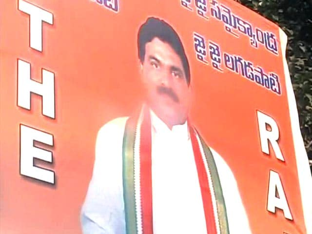 Video : Pepper spray act likely to turn controversial MP into hero in Vijayawada