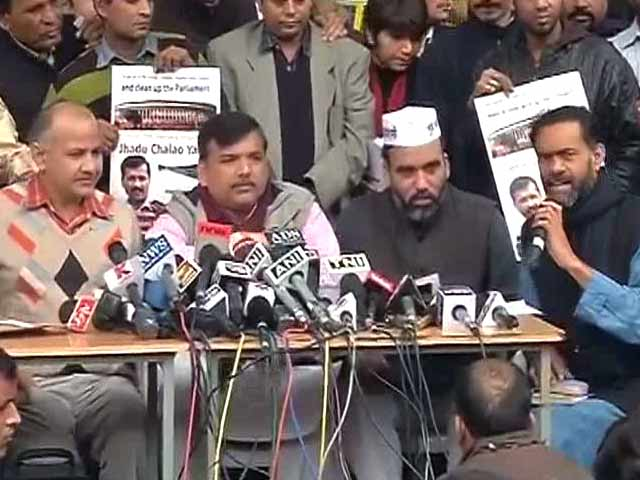 Video : Congress, BJP joined hands to save Mukesh Ambani: AAP