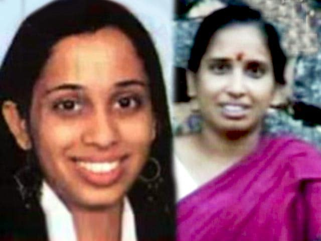 Video : नलिनी की बेटी ने राहुल गांधी से लगाई माफी की गुहार