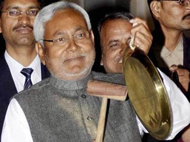 Video : Bihar bandh today as Nitish Kumar pushes for special status for state