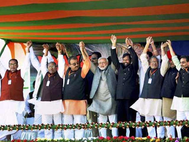 Video : Lok Sabha polls: big campaign day in Bihar