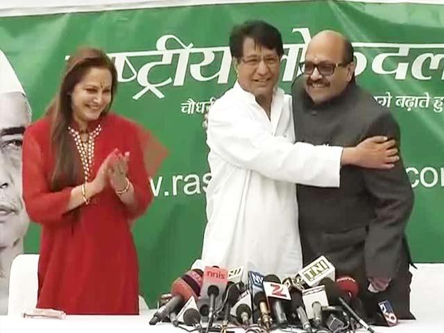 Video : Amar Singh, Jaya Prada join Ajit Singh's Rashtriya Lok Dal